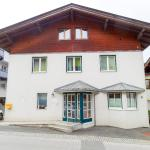 Hotel Pictures: Haus Christine, Leogang