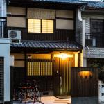 Kyotoya Suzakuan, Kyoto