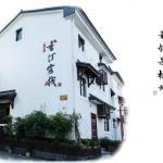 XiangTing Inn, Hangzhou