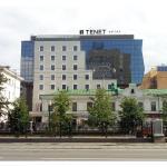 Tenet Hotel,  Yekaterinburg