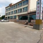 Jeju Hill Hotel, Jeju