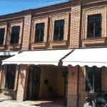 Hotel Herradura,  El Fuerte