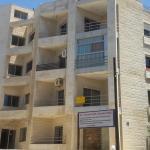 Nabil Alshami Apartments,  Amman