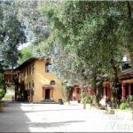 Villas Vanessa, San Cristóbal de Las Casas