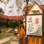 Yishin Garden B&B, Shoufeng