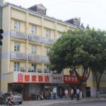 Home Inn Nanjing Shuiximen Street Mochouhu Metro Station,  Nanjing