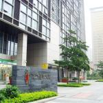 Guangzhou Angelrena Wales Apartment,  Guangzhou