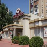 Apartment Tiraspol on Lenina 7, Tiraspol