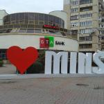 Friendly Home, Minsk