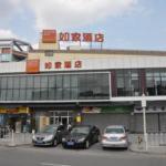 Home Inn Guangzhou Tianhe Passenger Terminal,  Guangzhou