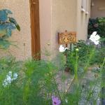 Hotel Pictures: Gite les 4 saisons, Saint-Cyr-au-Mont-d'Or
