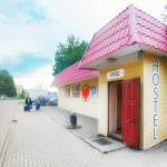 Hostel Putnik,  Yaroslavl