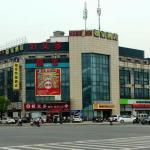 Home Inn Nanjing Qiaobei Hongyang Square East Liuzhou Road Metro Station, Nanjing