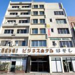 Hotel Hayashi,  Beppu