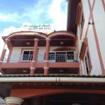 Sin Phyu Min Hotel,  Tachilek