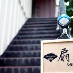 Guesthouse Sensu, Tokyo