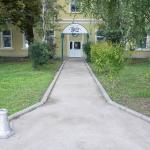 Guest House Konaciste Valis, Zrenjanin