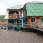 Holiday Home u Zlatogora, Belokurikha