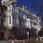 Apartments in historical centre, Odessa