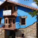 Hotel Pictures: Casa Rural Arrizurieta, Bermeo