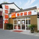 Home Inn Hangzhou South Jianguo Road Hefang Street, Hangzhou