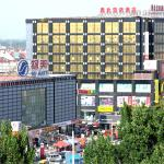 Olympic Park Boutique Hotel, Changping