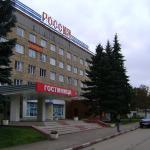 Gostinitsa Rossia, Novomoskovsk