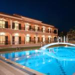Dimitris Apartments, Sidárion