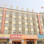 Bai Rong Business Hotel, Wenzhou