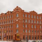 Hotel Sadovaya 19, Novosibirsk