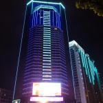 Bailing International Apartment Hotel,  Guiyang