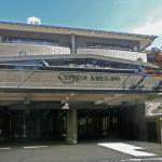 Hotel Cypress Karuizawa,  Karuizawa