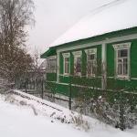 Country house in Shihino,  Shikhino