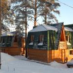 Guest House in Degtyarsk,  Degtyarsk
