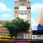 Thanh Hoang Chau Hotel,  Da Nang