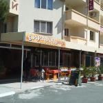 Zdjęcia hotelu: Krasi Hotel, Rawda