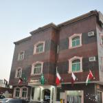Remaz Furnished Apartment,  Riyadh