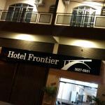Hotel Frontier, Foz do Iguaçu