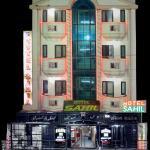 Hotel Sahil,  Ajmer