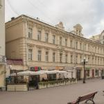 Apartment Arbat 31,  Moscow