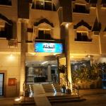 Al Nakhlah Furnished Units, Al Hofuf
