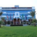 Photos de l'hôtel: Fortune Park Hotel, Dubaï