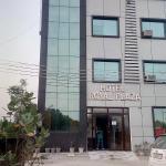 Hotel Royal Plaza Haridwar,  Haridwār