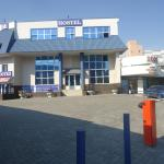 Aelita Hostel, Rostov on Don
