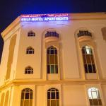 Gulf Hotel Apartment,  Muscat