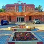 Hotellikuvia: Arar Hotel, Jerevan