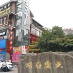 Zhangjiajie Mr.F Loft Inn, Zhangjiajie