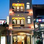 Dai Long Hotel Hoi An,  Hoi An