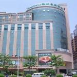 GreenTree Inn Dongguan Houjie Business Hotel,  Dongguan