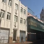 Santa Rosa, Lima